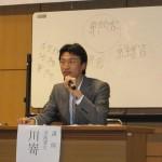 川嵜の研修会講師風景2